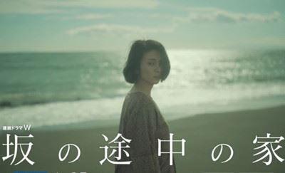 26sakano_R