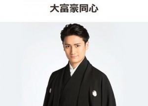 30daifugo_R