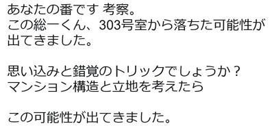 303_R