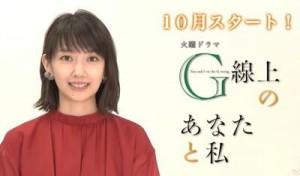 gsen_R