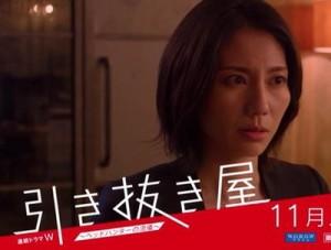 hikinuki_R