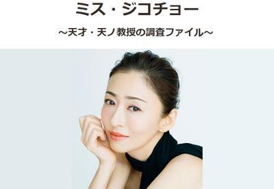 jiko_R