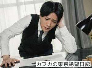 kafukafu_R