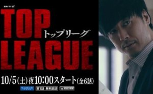 top_R